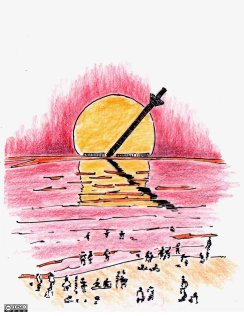 Crépuscule-métronome (encre)